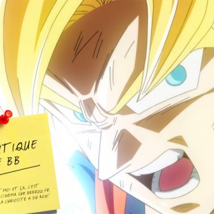 [EXCLU] La critique de BB : Dragon Ball Z – Battle of Gods