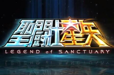 Saint Seiya, le trailer qui déboite !!!