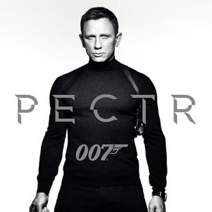 Nouveau trailer pour 007 Spectre !