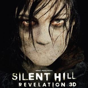 Vu au cinéma : Silent Hill : Révélation 3D