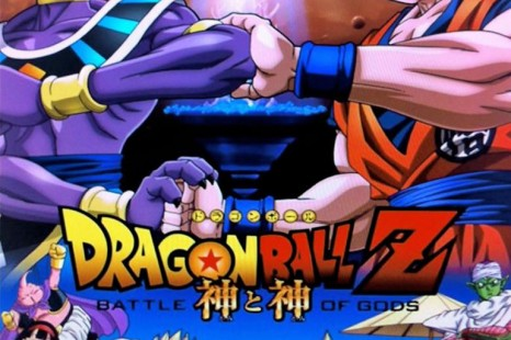 Enfin quelques images pour Dragon Ball Z Battle of gods [màj]