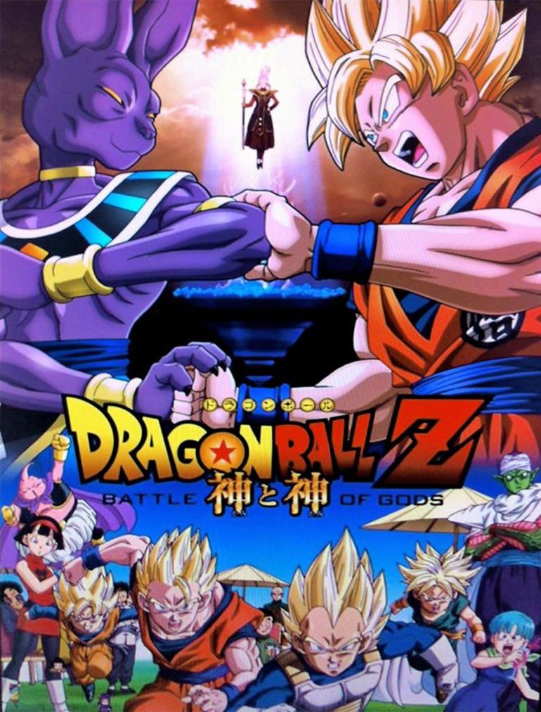 Enfin quelques images pour Dragon Ball Z Battle of gods [màj]