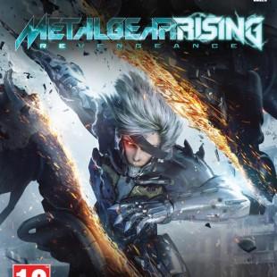 Metal Gear Rising dévoile sa jaquette !