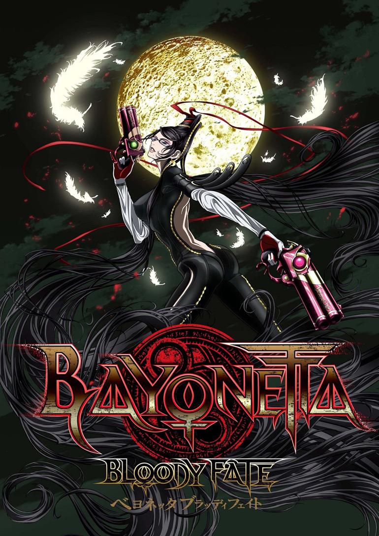 Bayonetta: Bloody Fate au cinéma!