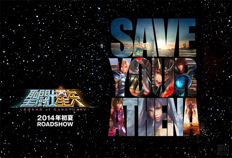 Des images pour Saint Seiya: Legend of Sanctuary