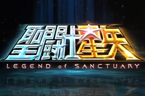 Trailer – Saint Seiya: Legend of Sanctuary