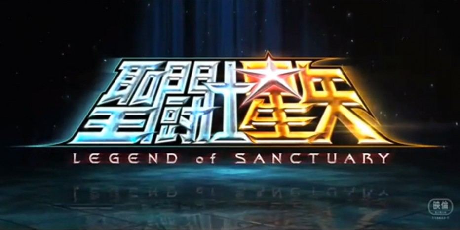 Trailer – Saint Seiya: Legend of Sanctuary