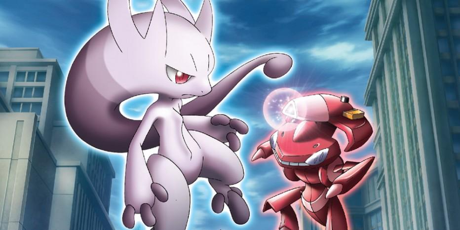 Un nouveau film Pokemon bientôt en DVD