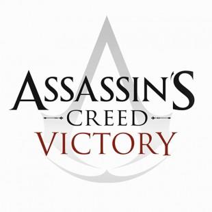 Le futur Assassin's Creed a fuité !
