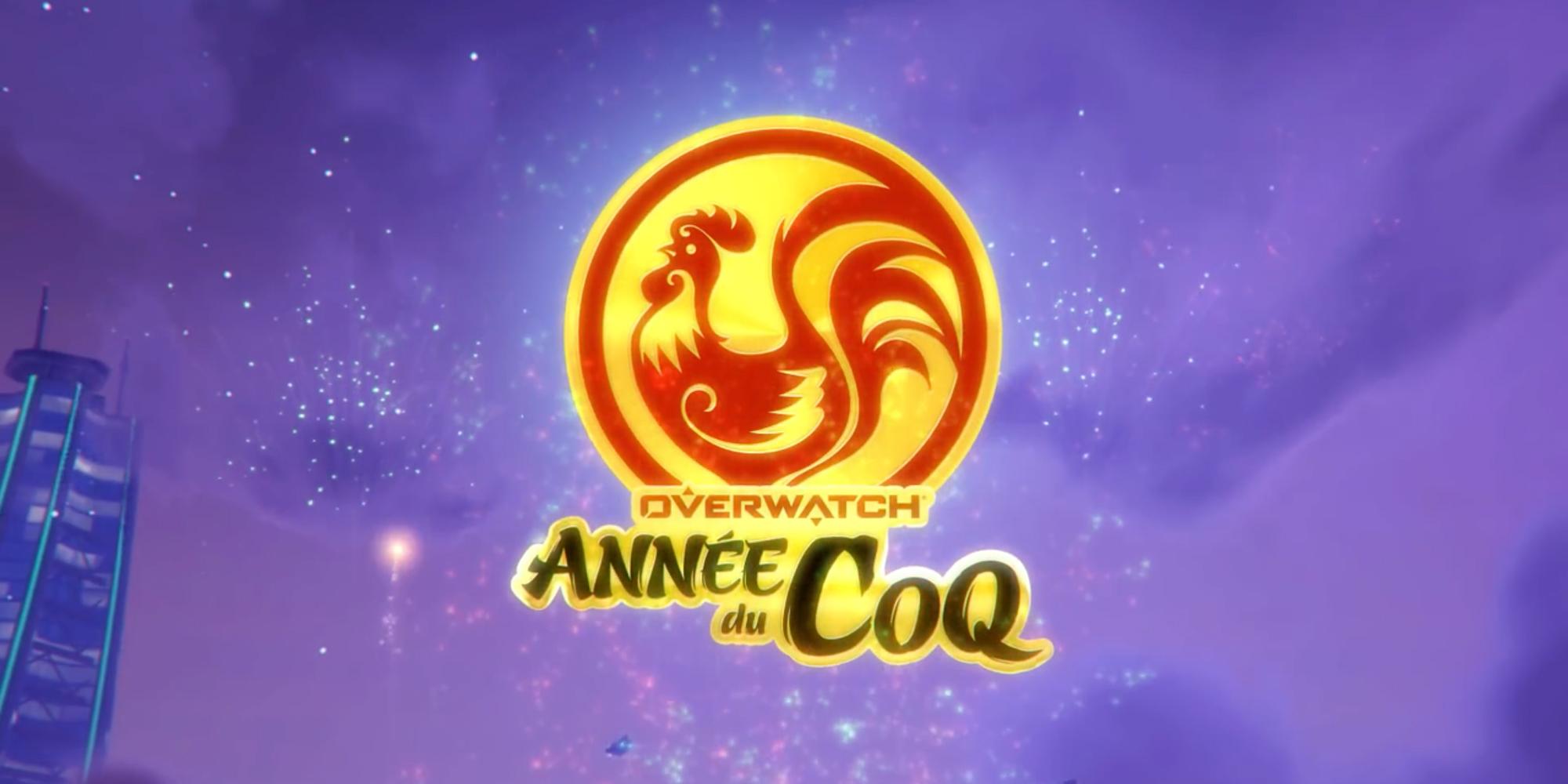 OverWatch célèbre l'année du Coq !