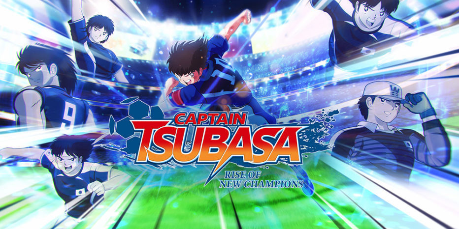 Captain Tsubasa débarque sur PS4 !