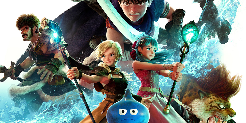 [Netflix] Dragon Quest Your Story sort aujourd'hui !