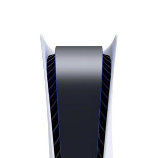 Voici la PlayStation5 !