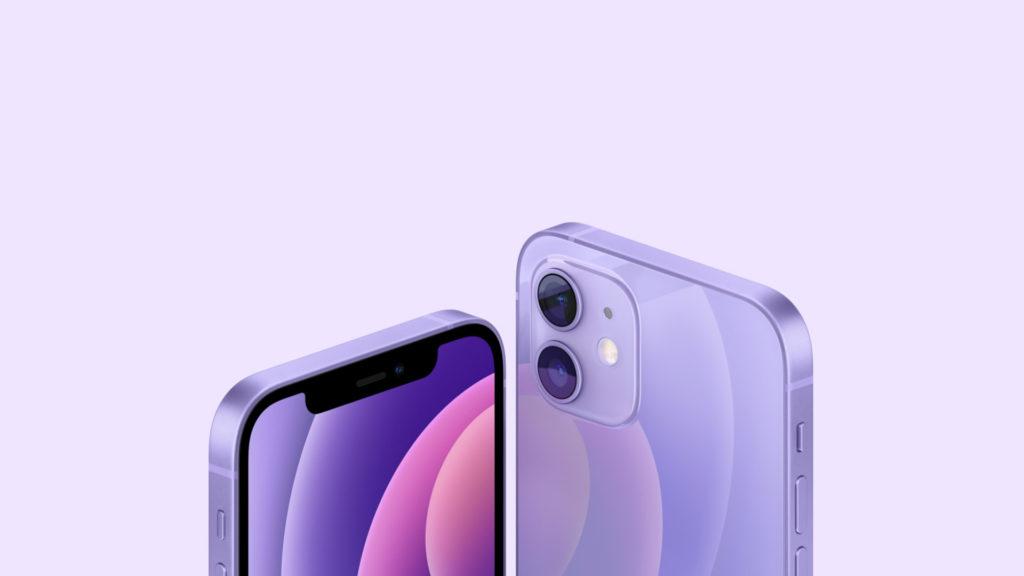 Apple New Iphone 12 Mauve